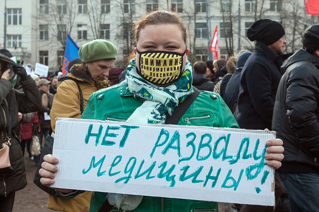 07_medics_protests_in_russia